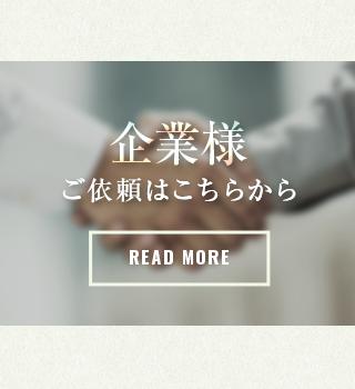 sp_ban_half_kigyou